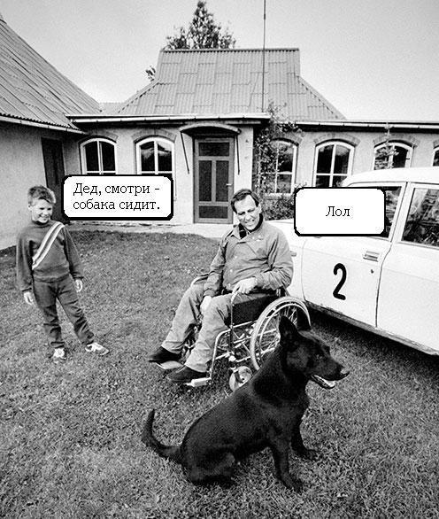 Дед смотри собака сидит