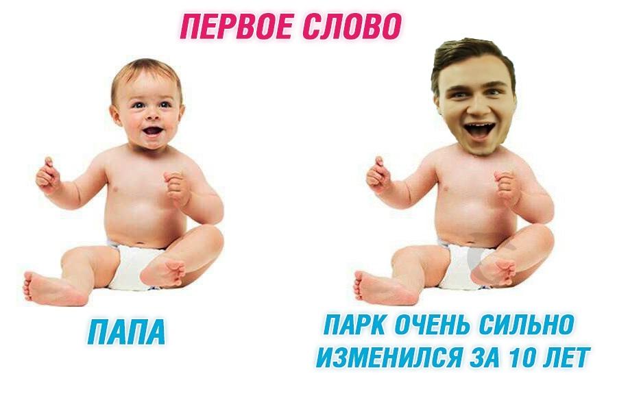 """""""Соболев - лицемер"""""""
