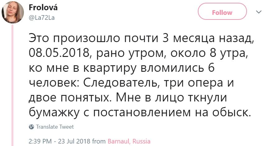 Россиянку судят за мемы