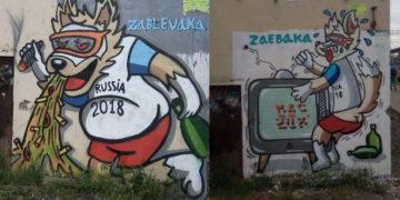 граффити с Забивакой