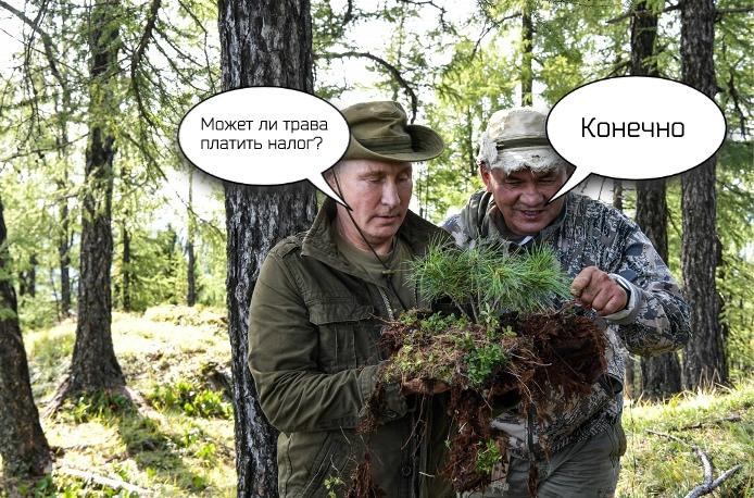 Путин в Туве