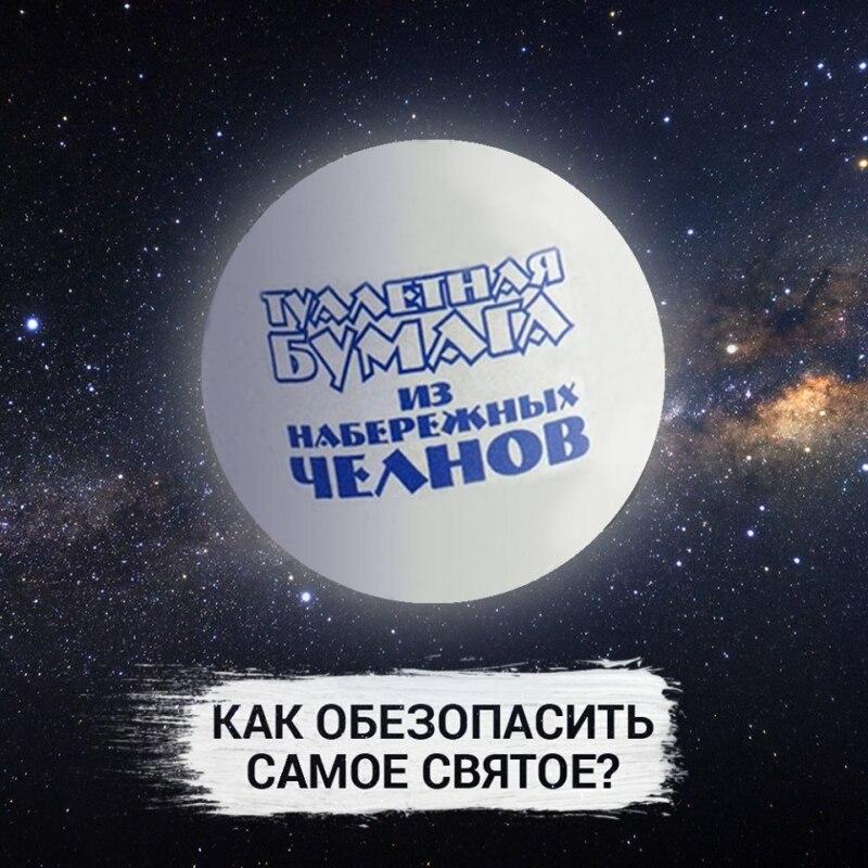 ВКонтакте заблокировала паблик туалетной бумаги