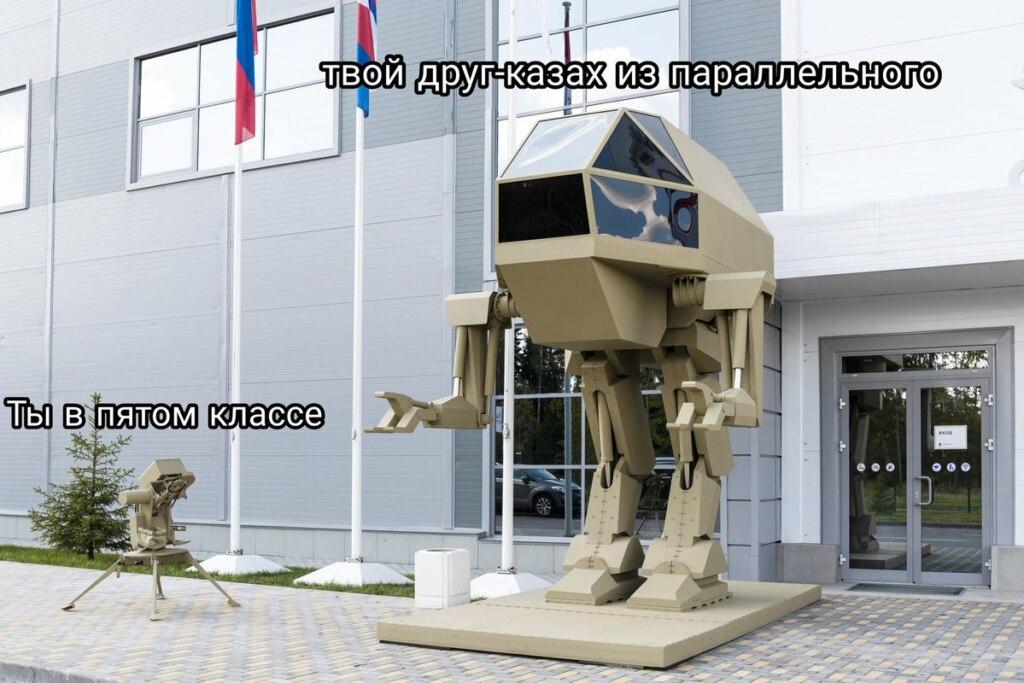 """Фотошопы с роботом """"Игорёк"""""""