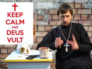 Batushka ответит