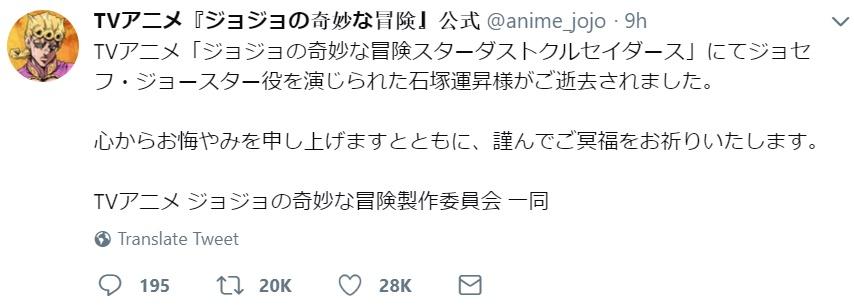 Умер Унсё Исидзука