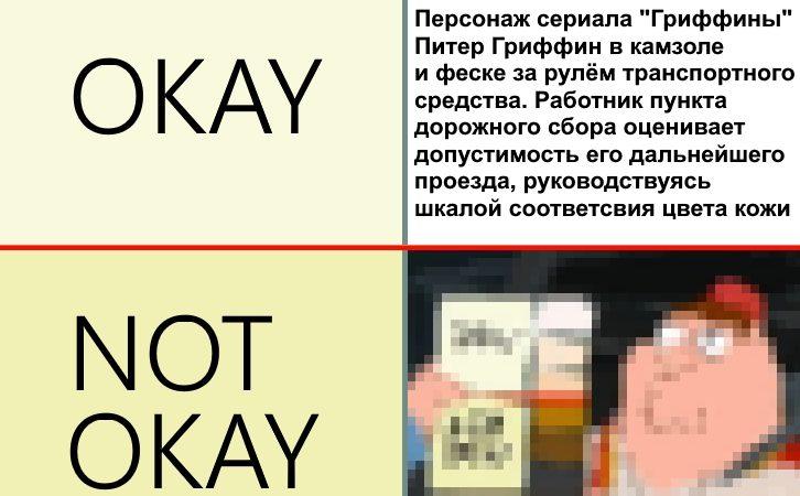 Роскомнадзор: «экстремистские» мемы можно пересказывать текстом, но только определённым образом