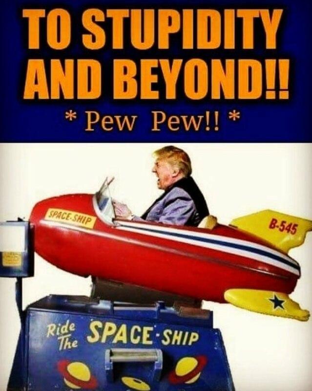 космические силы Трампа