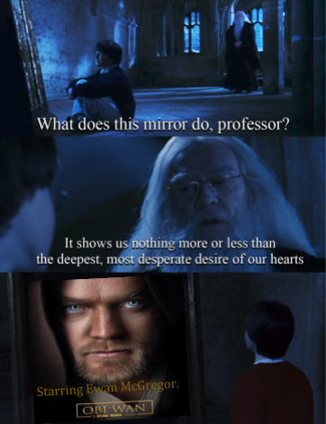 сокровенные желания