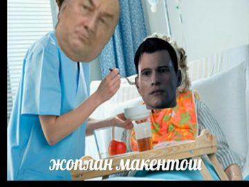 Мем с Ворониным