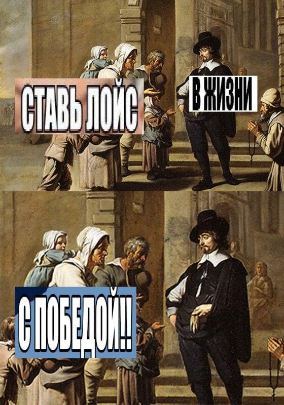 Абстрактный юмор