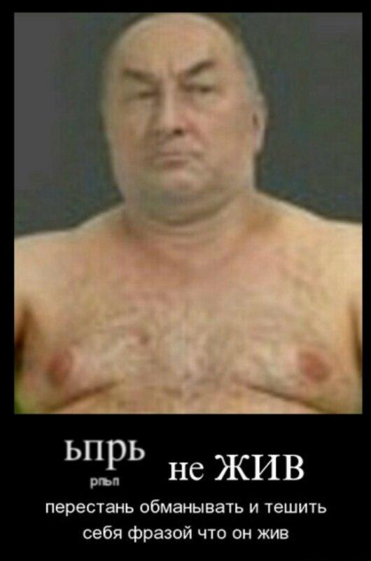 ьпрь рпьп