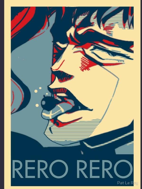Rero Rero