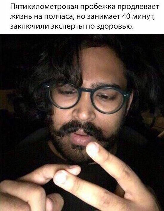мужик считает на пальцах