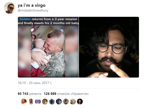 мужик считает на пальцах оригинал твиттер