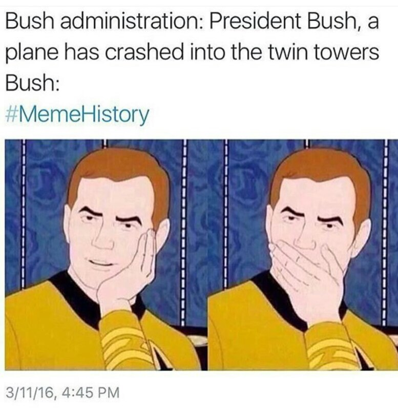 Буш и капитан Кирк