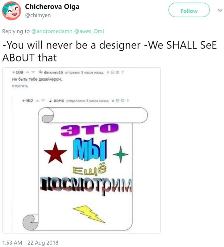 Русские мемы (проникают на Запад)