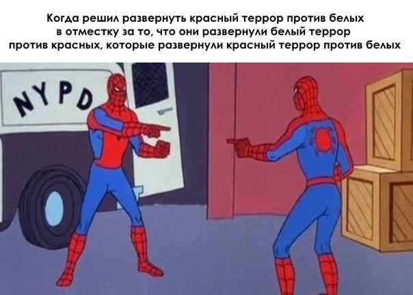 Человек-паук и гражданская война
