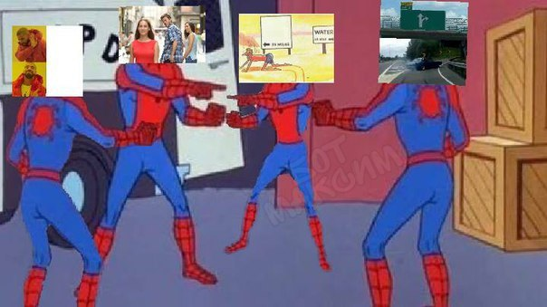 Мем в меме