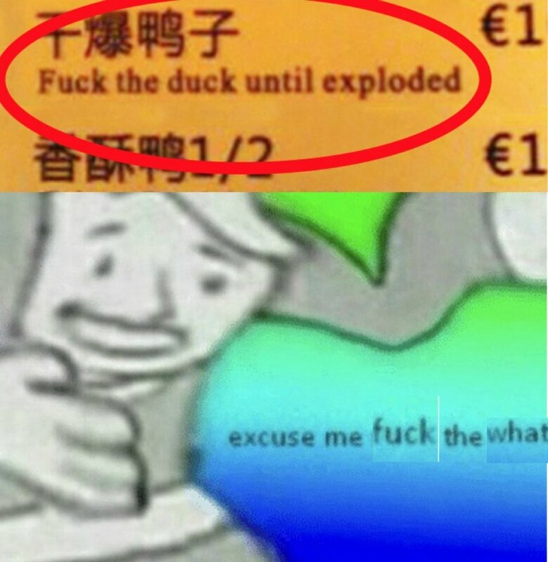 Excuse Me What the Fuck