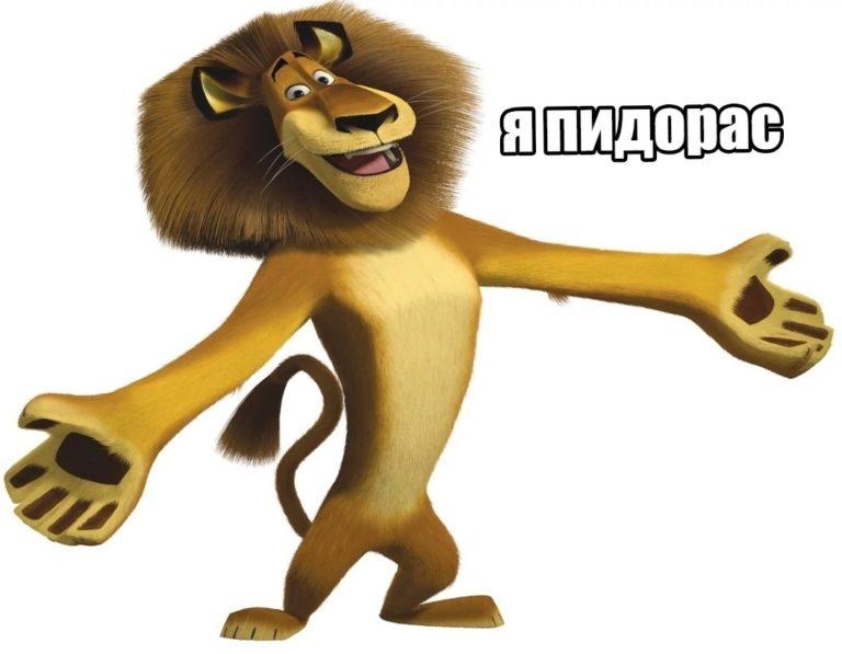 мемы августа 2018