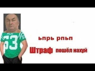 Мем ьпрь