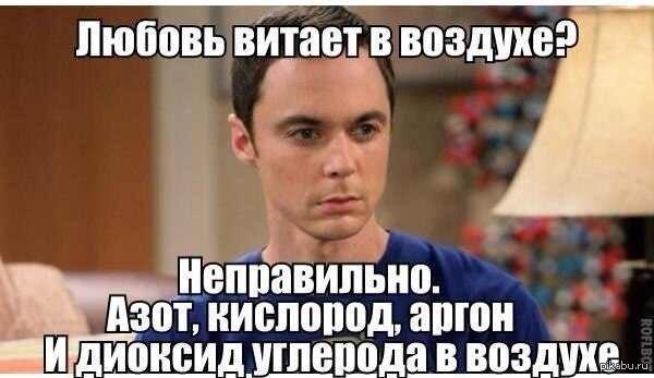 Шелдон Купер