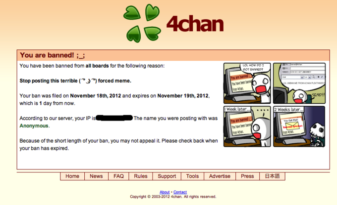 4chan lenny face ban