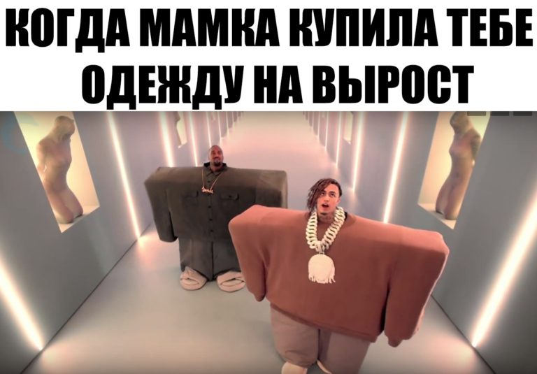 Главные мемы сентября 2018