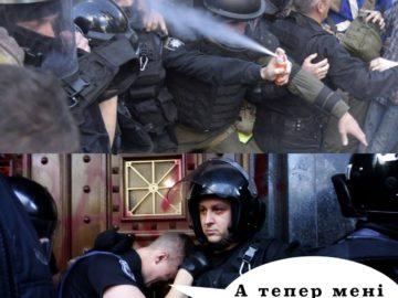 Полицейский прыснул баллончиком себе в лицо