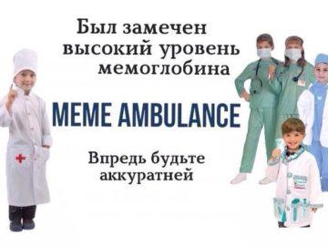 мемоглобин