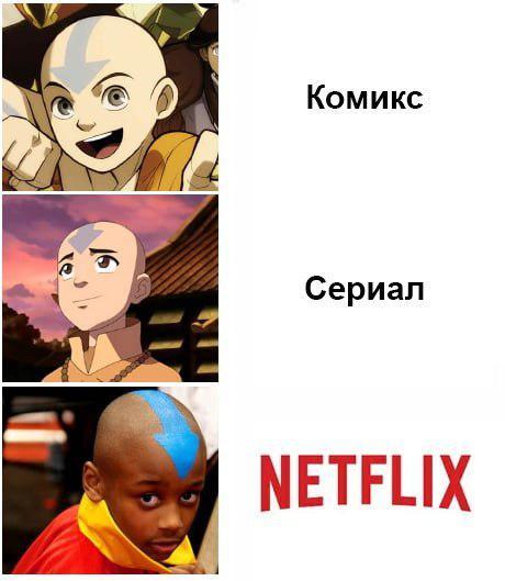Комикс, сериал, Netflix
