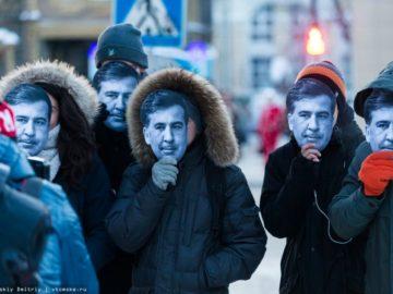саакашвили бегают