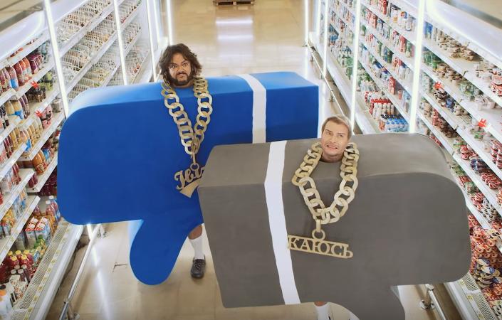 «Я не касался писи козла»: Басков и Киркоров извинились за клип Ibiza пародией на I Love It