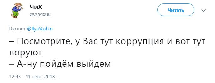 дуэль Золотова и Навального