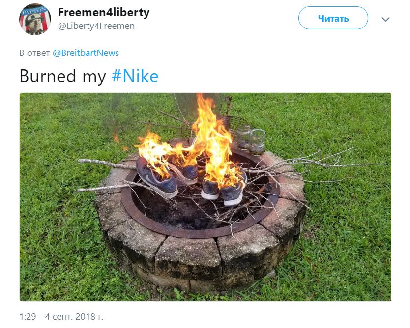 жгут кроссовки Nike