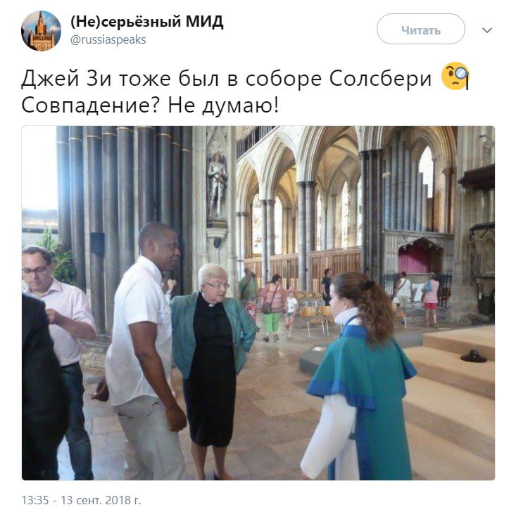 Петров и Боширов