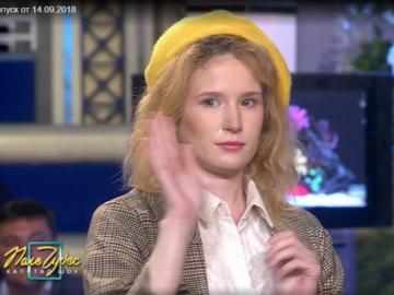 """Монеточка на """"Поле чудес"""""""