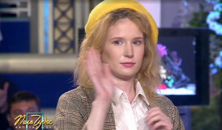 Монеточка пришла на «Поле чудес», поцеловала Якубовича и выиграла мультиварку