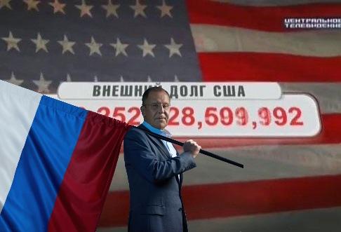 лавров с российским флагом