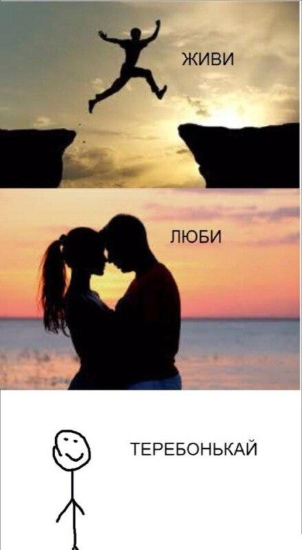 Теребонькай