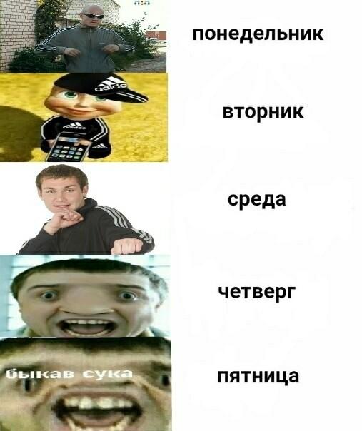 Лобанов мем