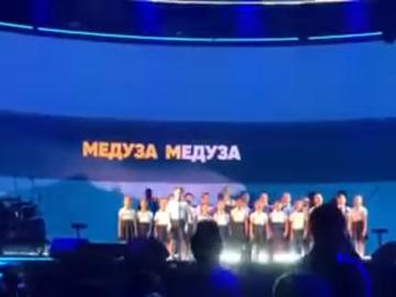 """Детский хор перепел """"Медузу"""""""
