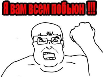 Альберт Побьюн!