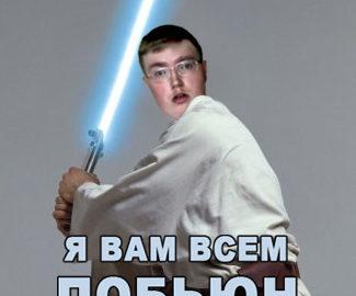 Albert Skywalker