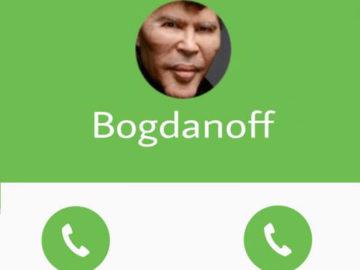 Звонок от Богданова
