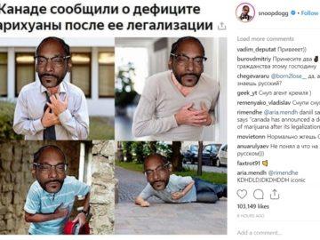 Снуп Дог запостил мем на русском