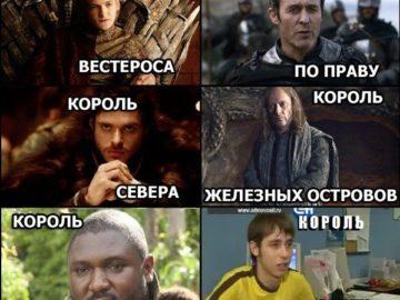 Иван Король Аськи