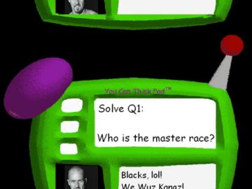Кто высшая раса?