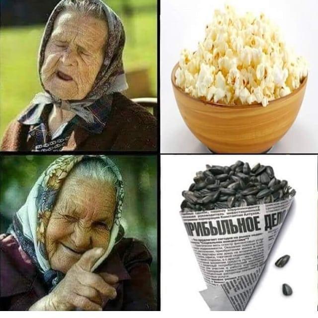 Babushka - Кулек