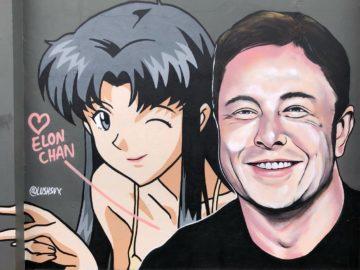 Илон Маск любит аниме